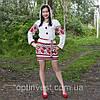 Жіноча льняна сукня з вишивкою, фото 2