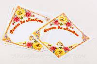 Свадебные платочки (цветные) (1)