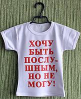 Детские футболки. 1