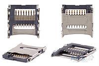 (Коннектор) Aksline Разъем SIM-карты Fly DS103 / DS103D / DS105C / DS106 / E133 / TS90