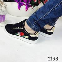 Женские стильные черные кеды 1193