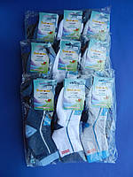 """Детские носки для мальчиков """"Biedronka"""""""