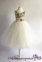 Платье детское нарядное пышное (артикул 3/138), фото 1