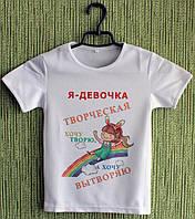 Детские футболки. 3