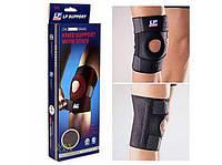 Фиксатор для колена Knee Support with stays, фото 1