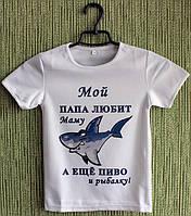 Детские футболки. 4