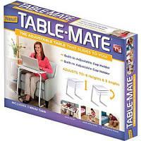 Table-Mate раскладной стол.