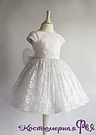 Детское нарядное платье (артикул 2/63), фото 1