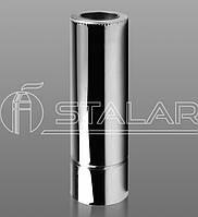 Труба-сэндвич дымоходная 100 мм; 0.5 мм; 100 см; нержавейка/нержавейка AISI 304 - «Stalar»