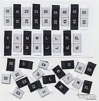 Жаккардовые размерники для одежды