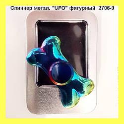 """Спиннер метал. """"UFO"""" фигурный 2706-9"""