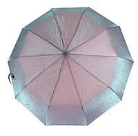 Женский прочный зонтик автомат с переливающимся куполом RAINBOW art. 0083 розово синий перелив(101338)