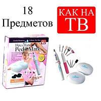 Набор для ногтей и педикюра Pedi Mate - 5000180 - педикюрный набор, набор маникюра, уход за ногтями, электрическая пилочка для ногтей, уход за стопами