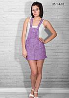 Платье  оптом Кимберли красивое, модное, фасон в размерах 42, 44, 46, 48 по  распродаже