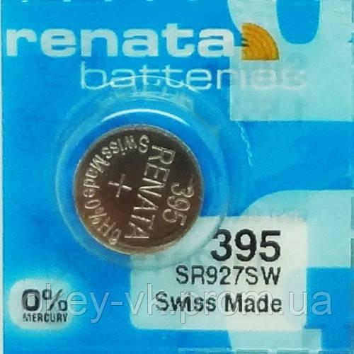 Renata батарейки для часов купить одежда 24 часа купить