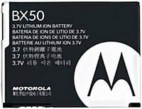 Motorola Аккумулятор для смартфона Аккумулятор Motorola BX-50 (V9,U9)