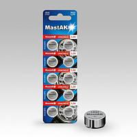 Часовая алкалиновая батарейка G13 Mastak 10 шт.