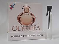 Масляные духи с феромонами Paco Rabanne Olympea 5 ml