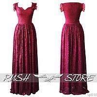 Бордовое платье в пол гипюровое