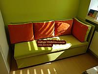 Раскладной кухонный диван с боковой спинкой 1750х650мм