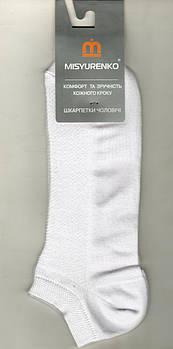Шкарпетки чоловічі х/б з сіткою Місюренко, М11В113П, 25 розмір, короткі, білі, 02278
