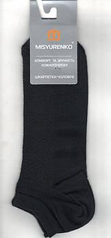 Шкарпетки чоловічі х/б з сіткою Місюренко, М11В113П, 25 розмір, короткі, чорні, 02275