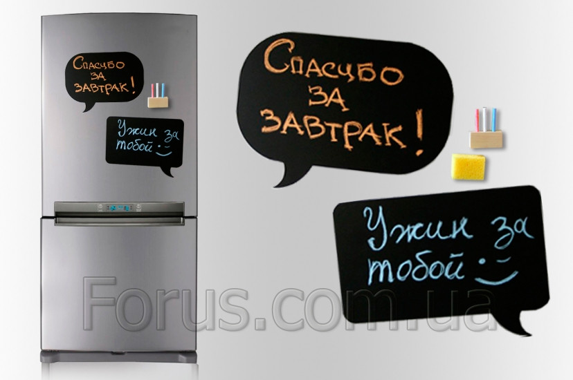 Магнитная доска для мела Chat 20*30см.  - Интернет-магазин  TVOYO - одежда, товары для детей и для дома в Киеве