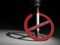 Легкий способ бросить курить со специальным магнитом