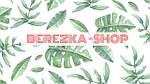 BEREZKA SHOP