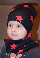 Комплект шапка и хомут весна-осень для девочки для мальчика звезды