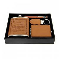 Подарочный набор Фляга алкогольные заповеди