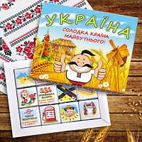Шоколадный набор Патріотична Україна (60 г.)