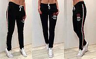Модные спортывные брюки
