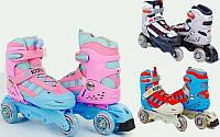 Ролики раздвижные детские Kepai SK-321S, 3 цвета: размер 28-31, 32-35