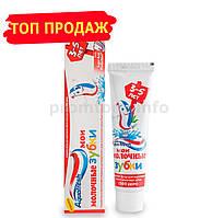 """Детская зубная паста Aquafresh """"Мои молочные зубки"""" 50 мл, 3-5лет"""