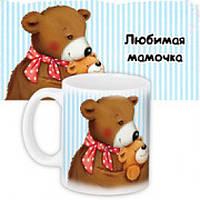 Чашка Любимая мамочка