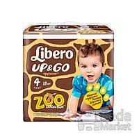 Подгузники-трусики детские Libero Up&Go 4 7-11 кг 18 шт.
