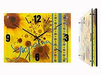 Часы Україна