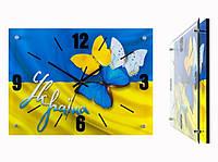 Часы Україна №2