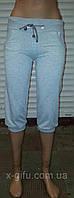 Молодёжные женские  капри трикотаж с карманами