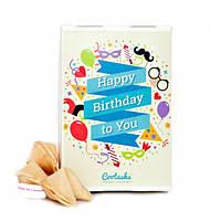 Печенье с заданиями С днем рождения
