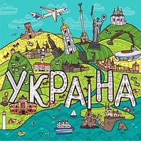 Шоколадный набор Україна