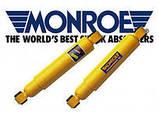Какие амортизаторы лучше поставить на Ланос Daewoo Lanos?, фото 10