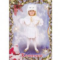 Детский костюм с шапкой-маской Кошка