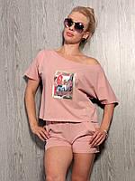 Трикотажный костюм шорты и футболка с нашивкой