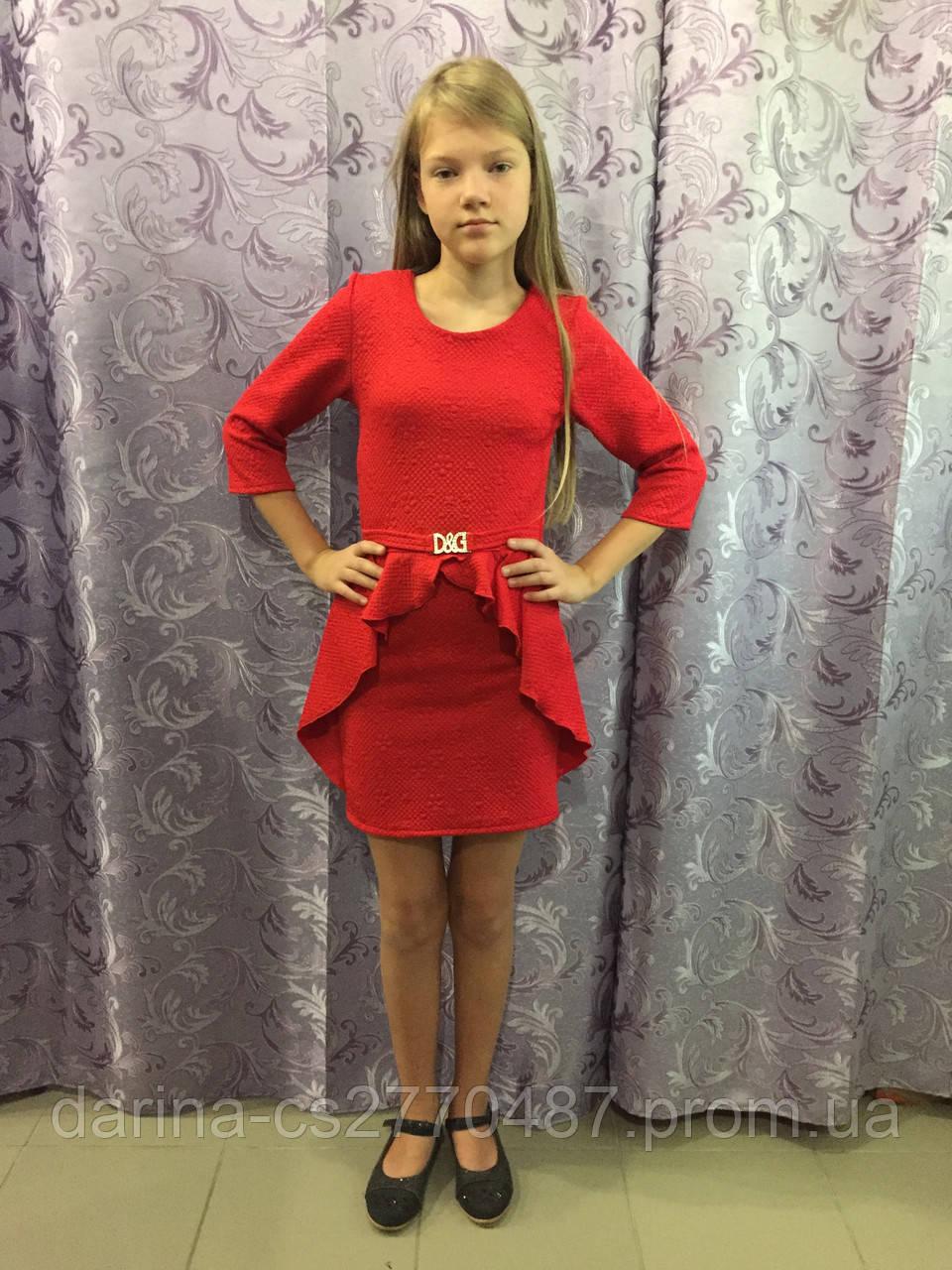 Платье для девочки 128 см