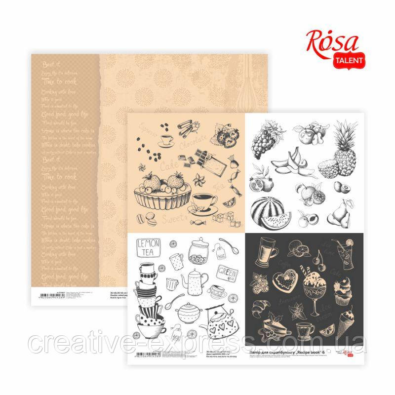 "Папір для скрапбукінгу ""Recipe book"" 6, двосторонній, 30,48х30,48см, 200г/м2, ROSA TALENT"