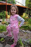 Спортивный костюм для девочек Бомбер Розовый