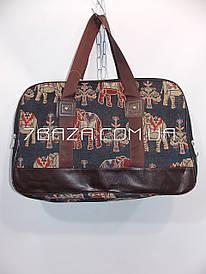Дорожная сумка(50х32см) купить оптом Одесса 7км