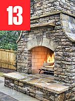Лак для каминов и печей «Мокрый камень» ТЕРМО ЕС-13 (до +250°С) 3л Праймер